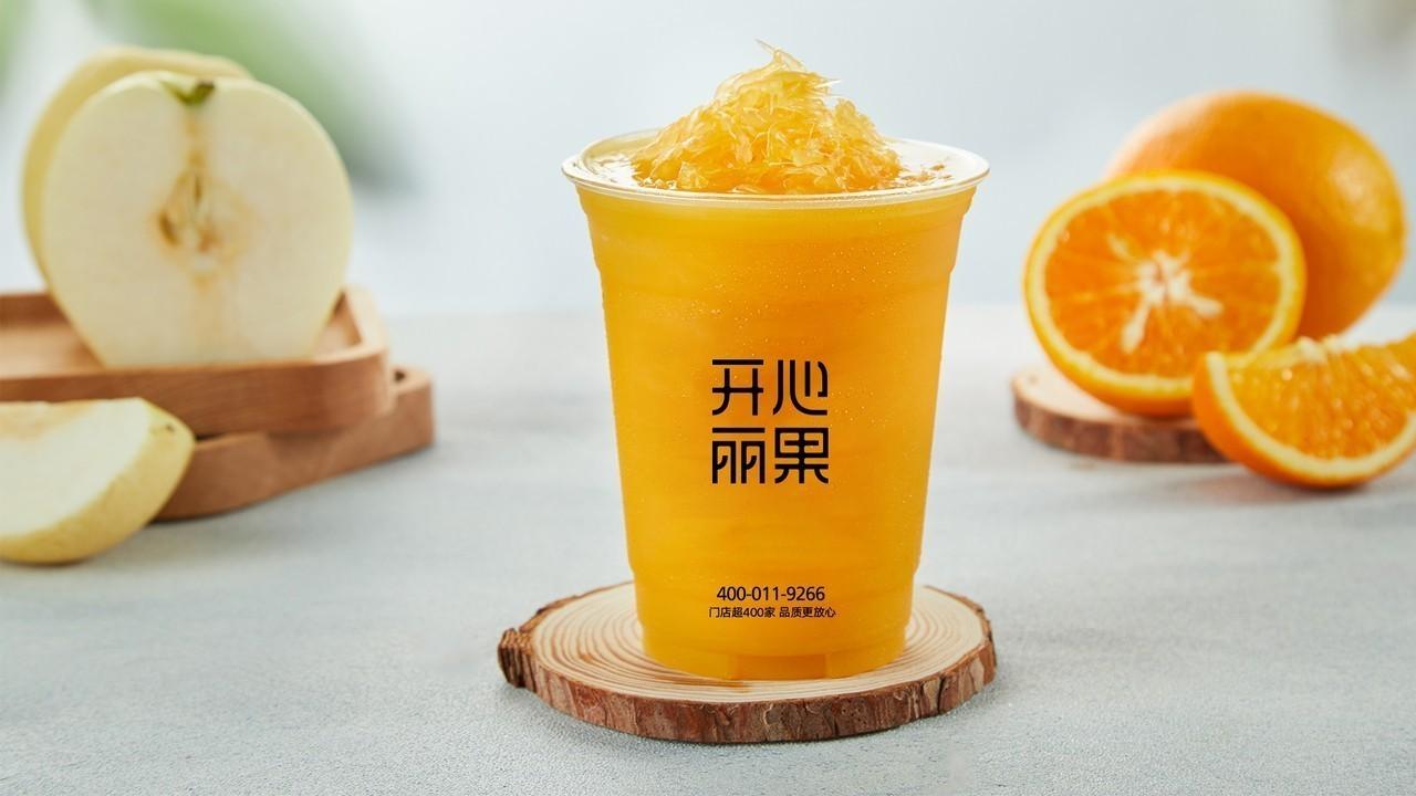 鲜橙雪梨.jpg