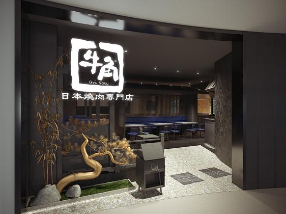 【上海】3店通用|198元购牛角日本烧肉538元的双人烤肉套餐!拥有24年历史、全球750+店、遍布11个国家的日本烧肉王牌来啦!以合理的价格提供高质量的肉品,为您带来满满的元气!