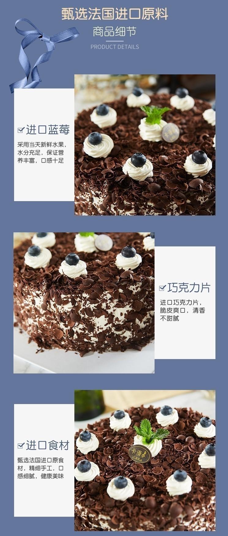 【上海7店苏州4店可配送到家】88元购卡漫莫尼8寸蛋糕10款可选!精选法国进口原材料!手工制作,造型精美!无法抵御的甜蜜诱惑!