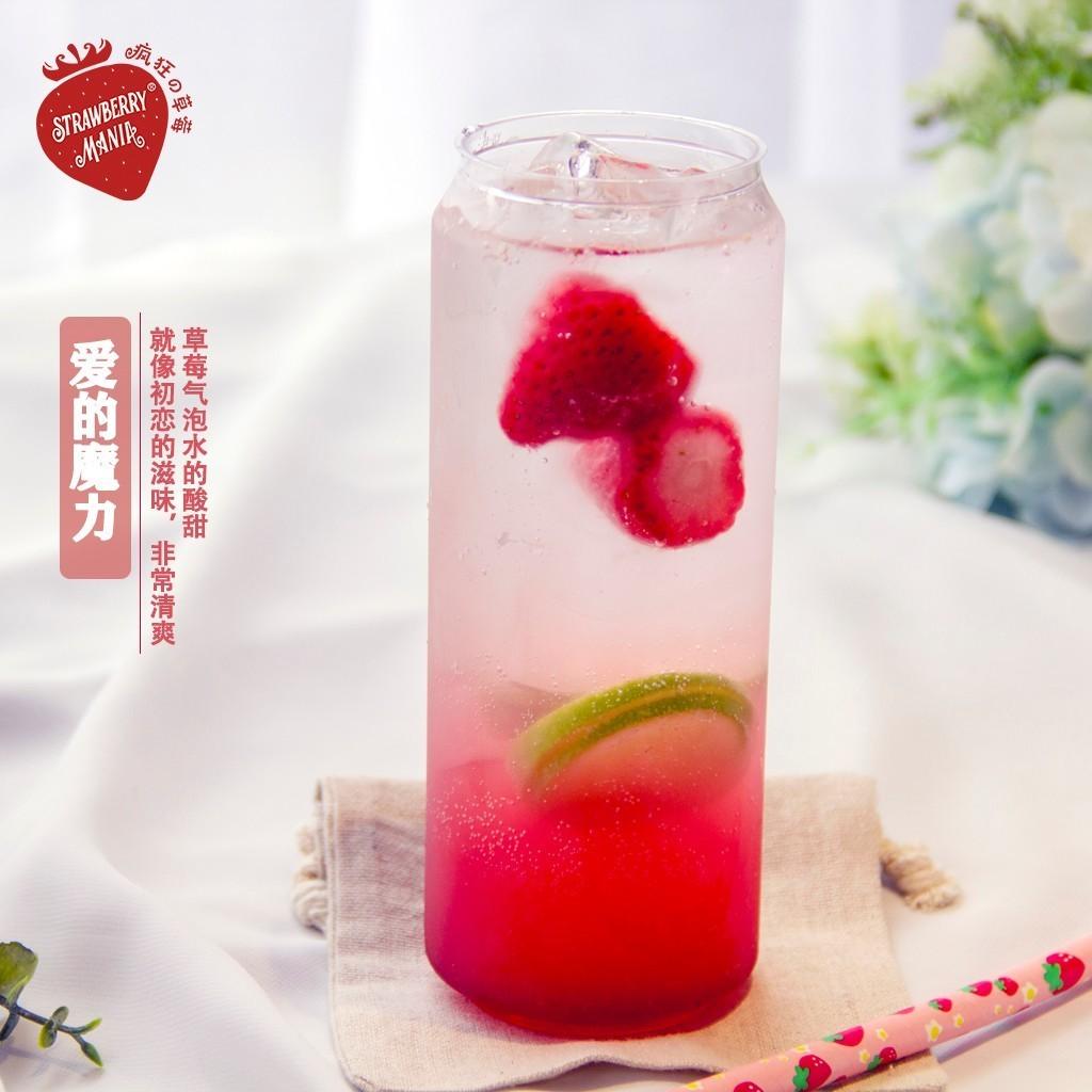 【上海4店通用】14.9元抢疯狂の草莓56元的双人饮品套餐!来自日本的可爱草莓风暴!打卡人手一杯的网红高颜值饮品!无需预约!