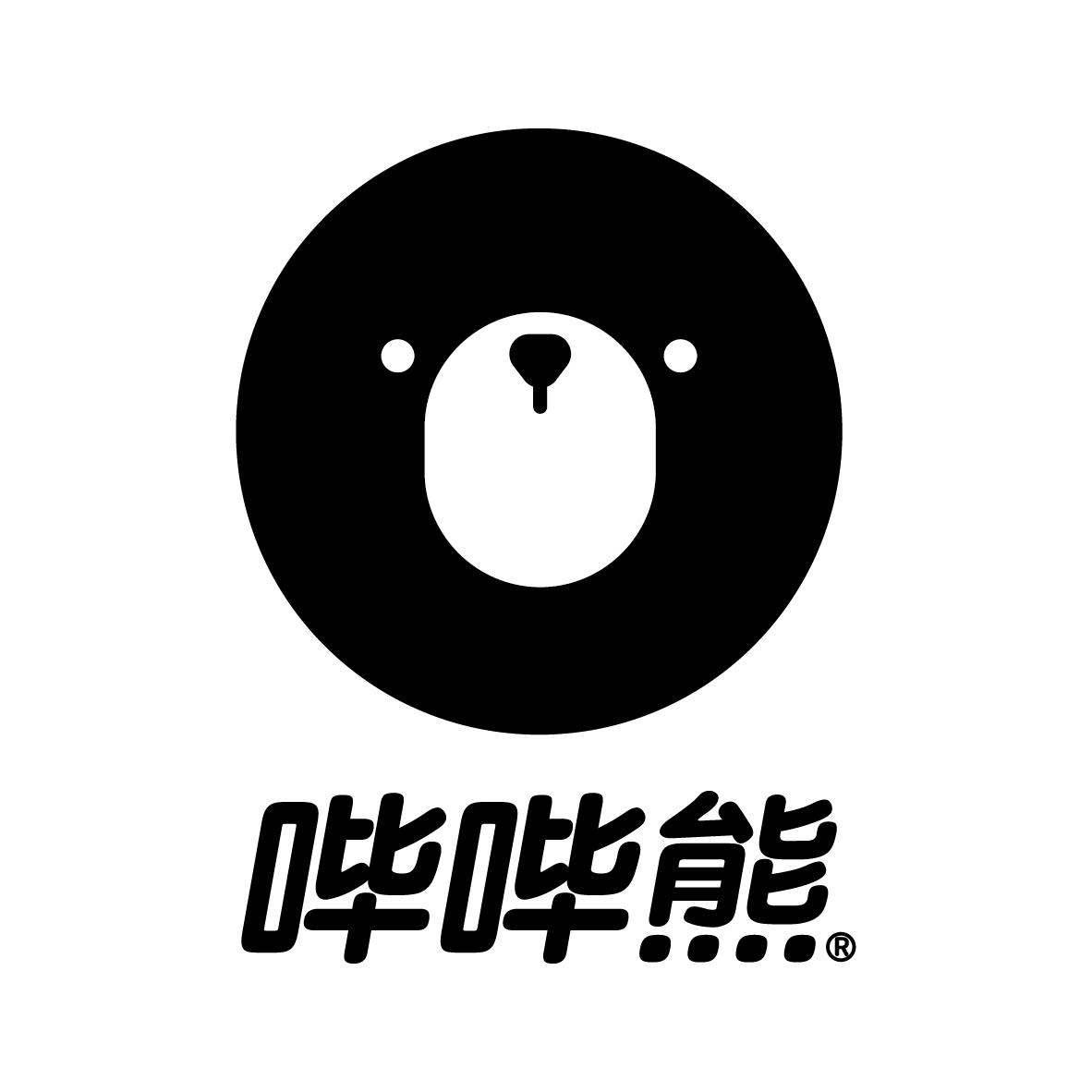 【浦东新区】[BiBi Bear哔哔熊]三林新达汇|春天就要喝暖暖的奶茶呀!魔都网红蜂蜜茶饮哔哔熊钜惠来袭!快来6.9元抢门市价15元哔哔熊单人饮品仙草厚乳茶啦!【无需预约】